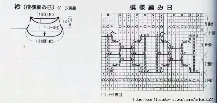 iu2 (700x334, 133Kb)