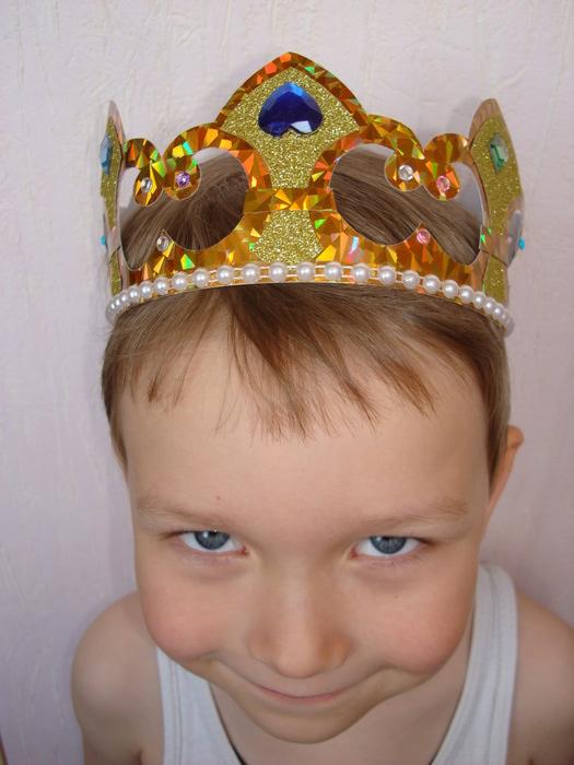 Корона для принца своими руками фото