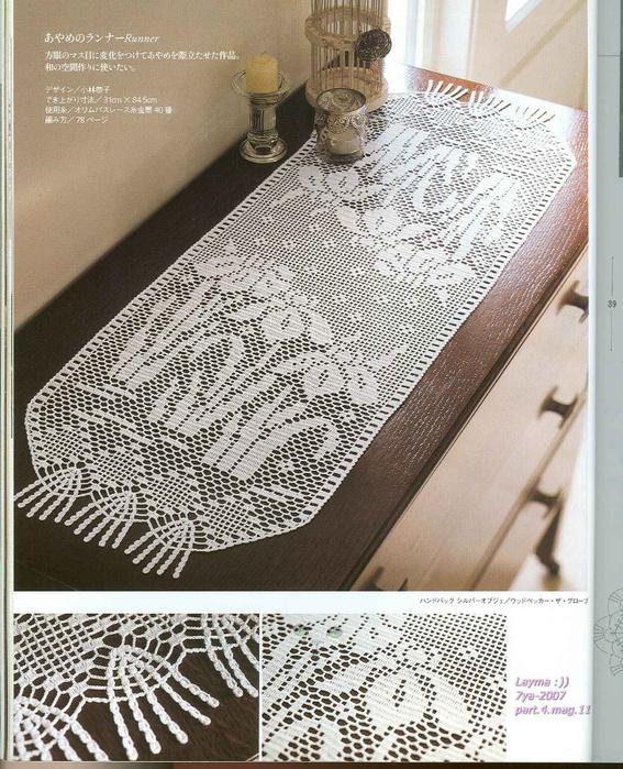 Ondori Classic Crochet Lace 032 (567x700, 473Kb)
