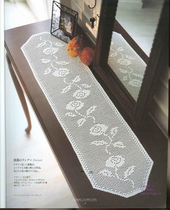Ondori Classic Crochet Lace 005 (567x700, 402Kb)