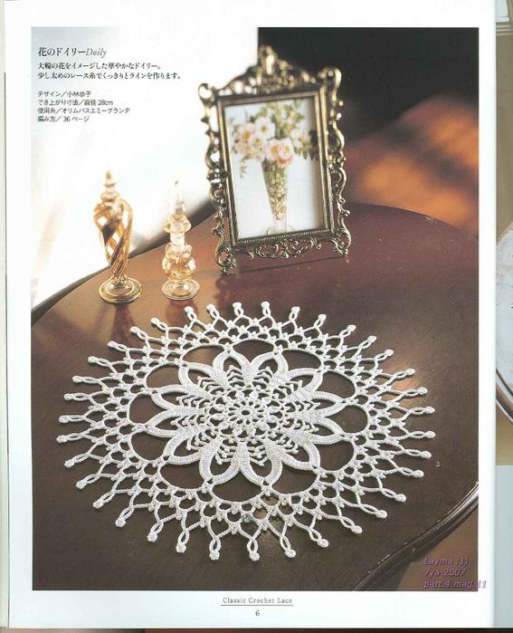 Ondori Classic Crochet Lace 006 (567x700, 391Kb)