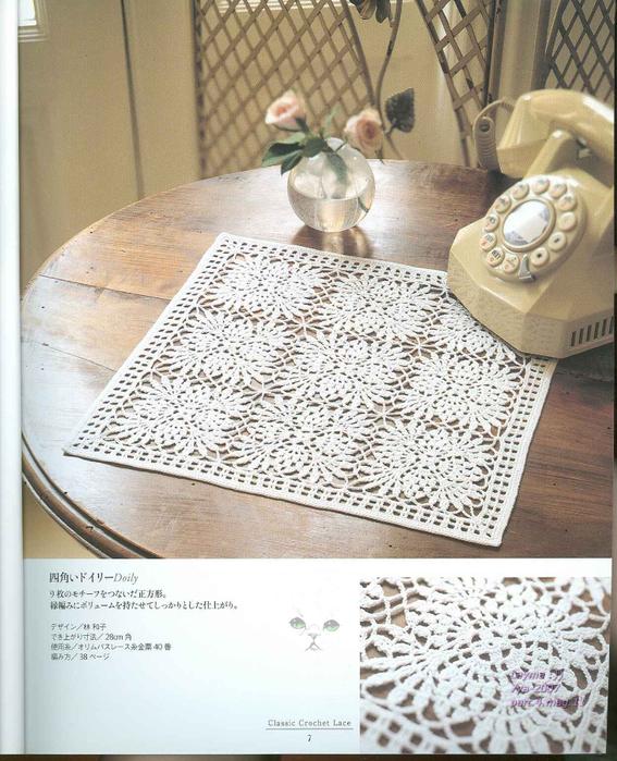 Ondori Classic Crochet Lace 007 (567x700, 455Kb)