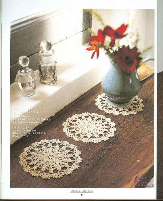 Ondori Classic Crochet Lace 008 (567x700, 416Kb)