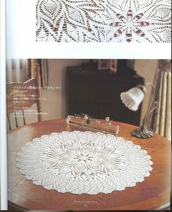 Ondori Classic Crochet Lace 011 (567x700, 452Kb)