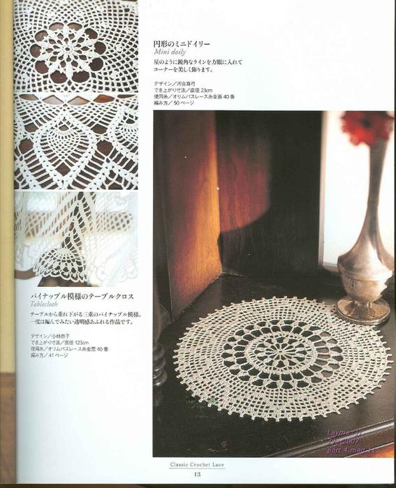 Ondori Classic Crochet Lace 013 (567x700, 376Kb)