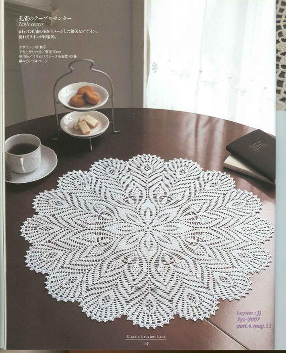 Ondori Classic Crochet Lace 014 (567x700, 415Kb)