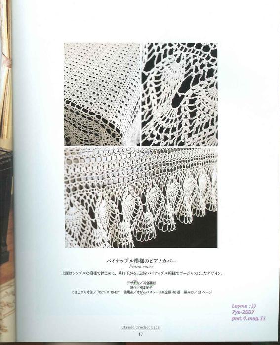 Ondori Classic Crochet Lace 017 (567x700, 282Kb)