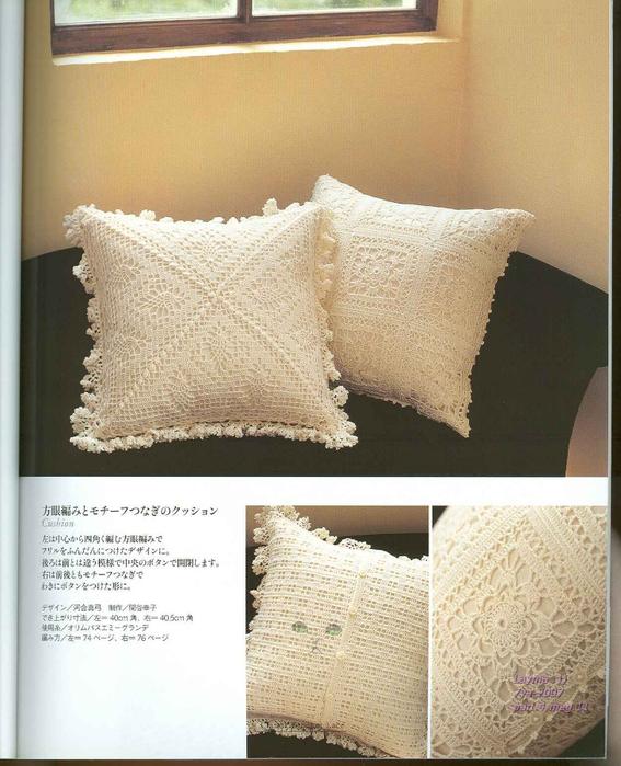 Ondori Classic Crochet Lace 031 (567x700, 390Kb)