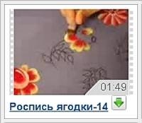4195696_16hghg_1_ (200x174, 24Kb)