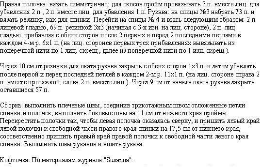 абрикос2 (540x345, 76Kb)
