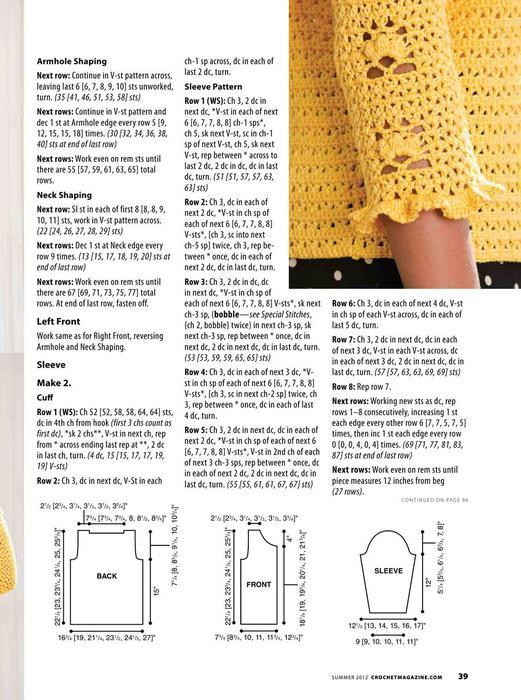 Crochet!Sum12_39 (521x700, 82Kb)