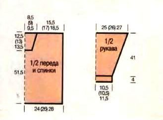 04c (329x242, 10Kb)