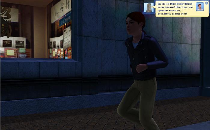 Screenshot-8 3_24 (700x434, 84Kb)