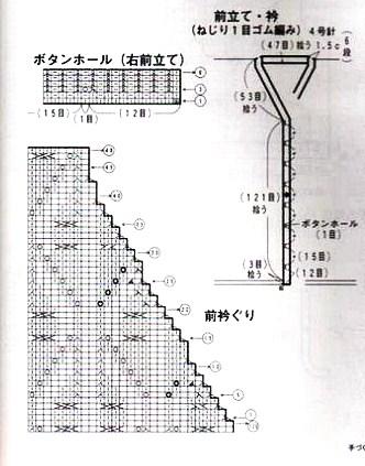 ааоа3 (332x423, 51Kb)