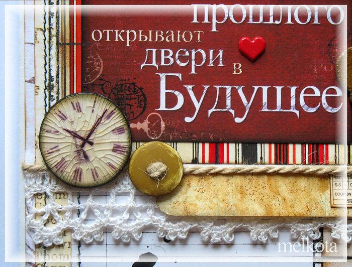 2316980_Otkritka_Kluchi_Fragment1 (700x532, 144Kb)