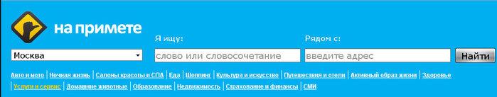 1338641988_avariynaya_sluzhba (699x137, 28Kb)