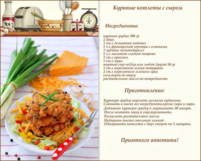 блюда от диетолога