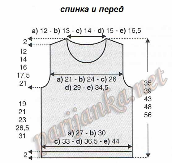 3851138_5_iz_72_vikroika_pereda_i_spinki (556x525, 56Kb)