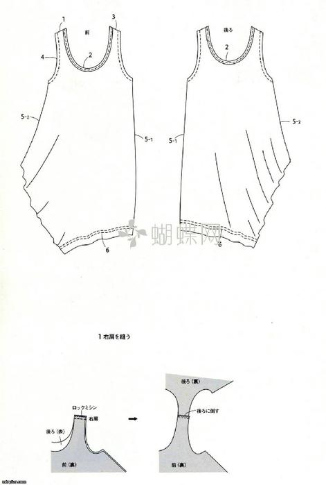 платье 1 (471x700, 122Kb)