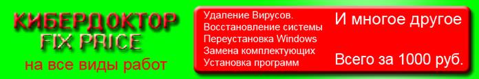 1315479_ (700x116, 58Kb)