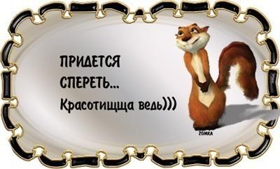 0_3511f_147d2711_L (400x242, 31Kb)