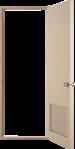 Превью Архитектура (114) (251x500, 76Kb)