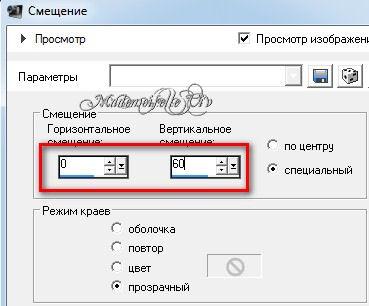 2012-06-03_225919 (369x306, 24Kb)