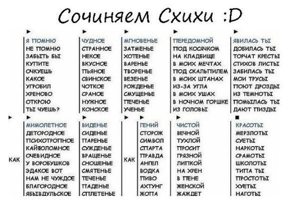 x_9f00e5d8 (604x404, 70Kb)