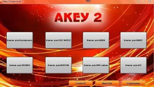 4968011_1334225301_akey_2_build_7_2012_portable (500x283, 18Kb)