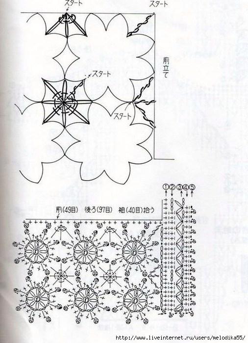 47 (506x700, 212Kb)