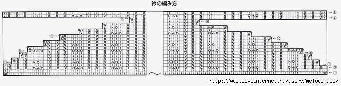 ецц4 (700x177, 99Kb)