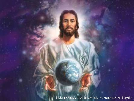 Бог (444x334, 57Kb)