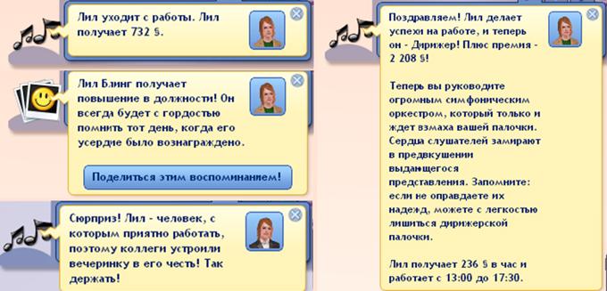 Screenshot-8 4_10 (680x327, 230Kb)
