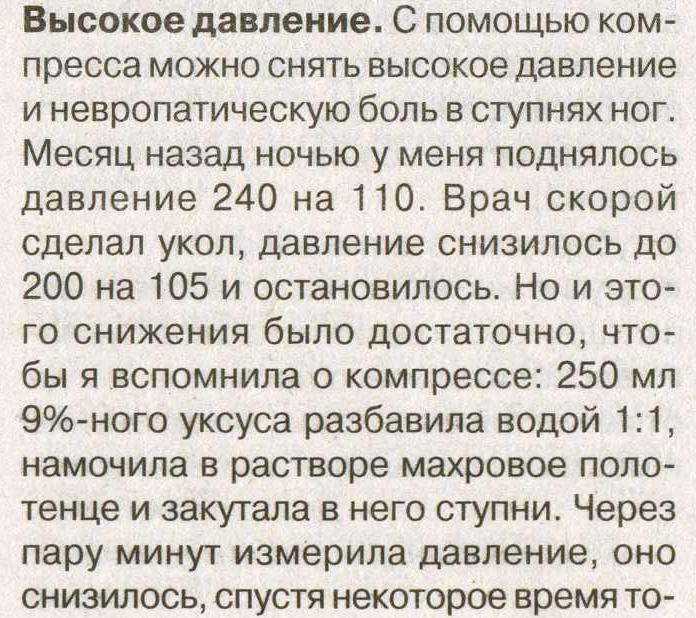 компре2 (696x618, 99Kb)