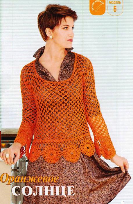 【转载】套衫橙色的阳光 - 荷塘秀色 - 茶之韵