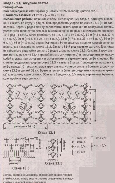 bel-plat1 (395x626, 127Kb)