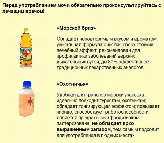 russkaja_mocha_4_foto_2 (700x612, 82Kb)