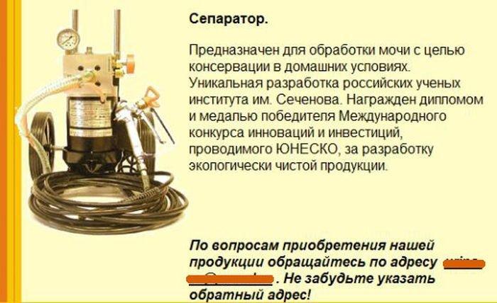 russkaja_mocha_4_foto_4 (700x428, 64Kb)