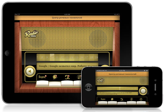 free-app-radio-rss (550x375, 48Kb)