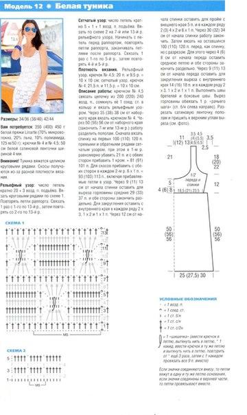 kP8UVru93Sk (360x604, 53Kb)