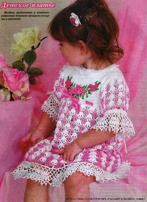 Нарядное платье для девочки 2-3 года крючком