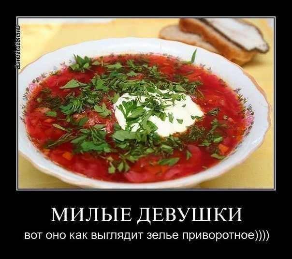 _FFs9aL6b_k (604x535, 48Kb)