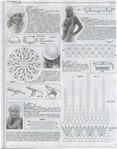 Превью 1-990036 (503x640, 94Kb)