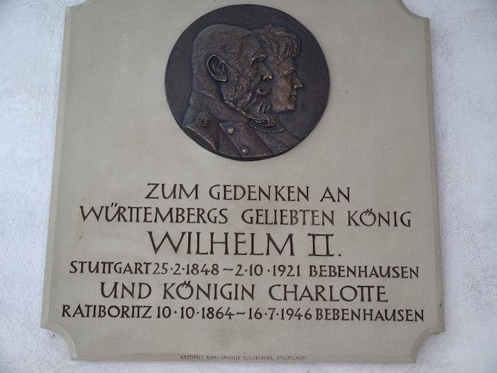 Монастырь Бебенхаузен - Kloster Bebenhausen - 1 69975