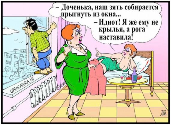 http://img1.liveinternet.ru/images/attach/c/5/87/965/87965231_0b1d8fa5572e097f04d2b2530dfad250.jpg