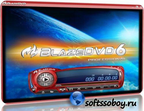 4854621_BlazeDVD_Professional_6_1_1 (500x385, 100Kb)