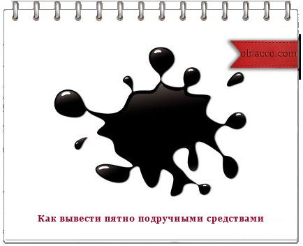 3518263_pyatno (434x352, 71Kb)