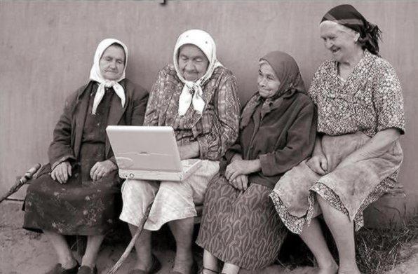 Дворе открылась новая социальная сеть