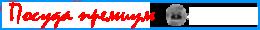 logo (1) (260x30, 7Kb)
