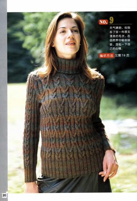 свитер1 (479x700, 468Kb)